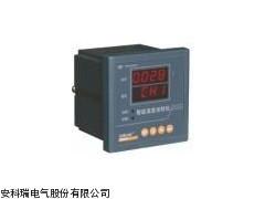 安科瑞ARTM-8绕组多路温度巡检测控仪
