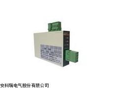 安科瑞断线报警输出WH03-11/HH-J导轨式温湿度控制器