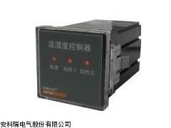 安科瑞1路降温除湿WH48-11/HF温湿度控制器