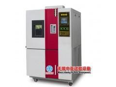 上海GDW-1000试验箱,小型高低温试验箱价格,