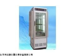 光照培养箱/数显培养箱/培养箱LDX-JZ1-GXZ-800
