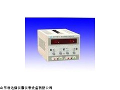 LDX-DH-1718E-5 直流电源