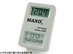 掌上型氧气分析仪/便携式氧气分析仪LDX-MS-OM25