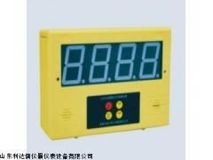 悬挂式甲烷测定器LDX-SJ-CJC4X