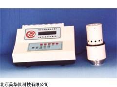 MHY-14867全自动白度计厂家