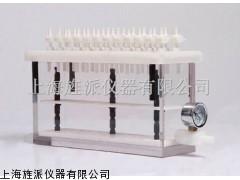 固相萃取装置 固相萃取装置SPE-12
