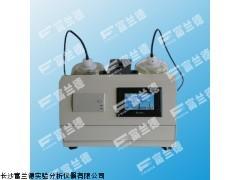 富兰德销售冷曲线法GB/T2539全自动石蜡熔点测定仪