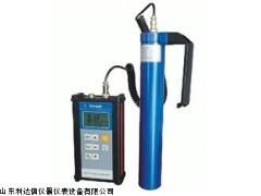 半价优惠 环境监测辐射仪新款LDX-DH80CP-SE