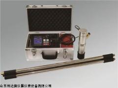 LDX-BH-HD-2007 半价优惠 γ定向辐射仪新款