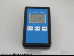 半价优惠X、γ辐射个人剂量报警仪新款LDX-HBS1-BS