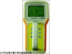 批发零售β、γ射线检测仪新款LDX-HBS1-BS9601