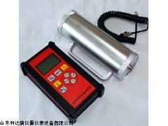 包邮α、β辐射表面污染检测仪新款