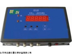全国包邮 区域X、γ辐射监测仪新款LDX-HBS1-BS90
