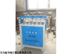 防水材料不透水仪,油毡不透水仪厂家
