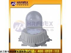 三防灯GC101-150w吸壁式,厂家直销