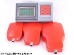 包邮钢筋参数测量仪新款LDX-BS-SR-3