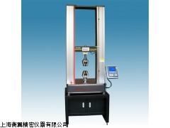 电子式万能实验机,电子式万能实验机价格,电子式万能实验机品牌