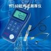 超声波厚度测量仪 便携式智能型超声波厚度检测仪