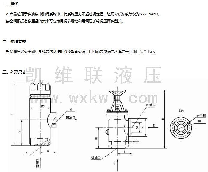 电路 电路图 电子 户型 户型图 平面图 原理图 693_574