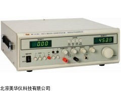 MHY-15384音频扫频信号发生器厂家