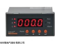 安科瑞多功能马达保护器ARD2-100/CJKMQ
