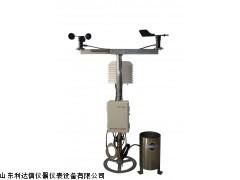 半价优惠小型气象站批发零售LDX-QS-JL-03