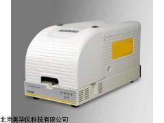 MHY-15735高压压力泵,压力泵,压力校验装置厂家