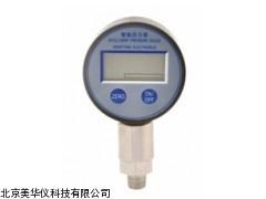 MHY-15789数字压力表厂家