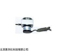 MHY-15800拉绳式位移传感器厂家