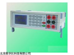 MHY-15829校验仿真仪厂家