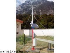 北京自動氣象站廠家,氣象環境監測站價格,自動氣象站價格
