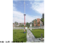 校園氣象站北京生產廠家,校園環境氣象監測站,校園科普氣象站