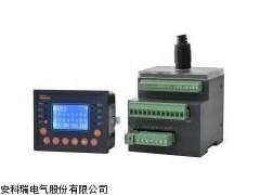 安科瑞马达ARD2F-100/JMQ+90L智能电动机保护器