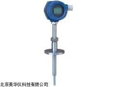 MHY-15836一体化温度变送器厂家