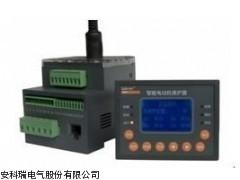 安科瑞ARD3-800水利发电专用电动机保护器
