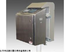 LDX-TY-DUJ2 全国包邮激光测云仪新款