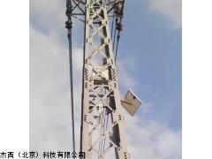 電力微氣象站北京廠家,電力微氣象站價格,電力專用氣象站