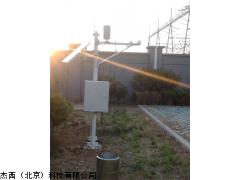 輸變電站氣象站北京生產廠家,輸變電站氣象站價格,環境氣象監測