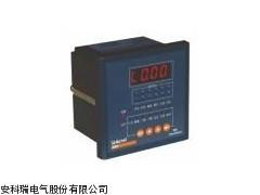安科瑞10DI开关量电容柜ARC-10/J-KT用补偿控制器