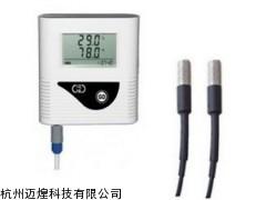 双探头温湿度记录仪,双路外置温湿度记录仪