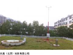 北京水文氣象站廠家,水文氣象站價格,環境氣象監測站
