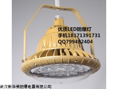 天水100w防爆led燈廠家,led防爆平臺燈120w