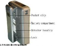 新款个人剂量报警仪 辐射仪半价优惠LDX-HCY-JB320