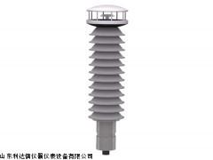 半价优惠 微型气象系统新款LDX-KM-CYY-3