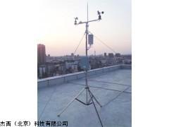 JT-SA2小型自動氣象站北京廠家,小型自動氣象監測站價格