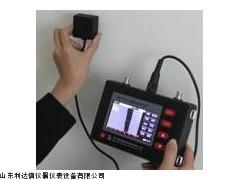 半价优惠裂缝综合测试仪新款LDX-BZBL-F800