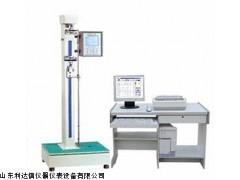 半价优惠电子强力机厂家直销LDX-KJ-YG026C