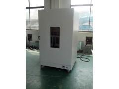 【1600L干燥箱】鼓风干燥箱烘箱烤箱数显电热恒温箱定制产品