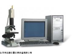 LDX-KJ-YG002  全国包邮纤维细度仪新款