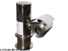 新款 防粉尘点燃型一体化摄像机LDX-PA-PAC2008
